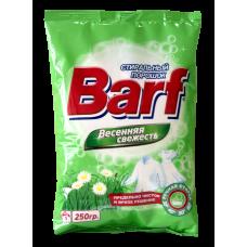 """Стиральный порошок """"Barf"""" для ручной стирки  с ароматом """"Весенняя свежесть""""  Объем 250 гр."""